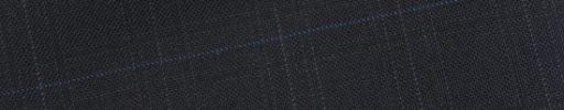 【Bs_0s021】ネイビー+2.5×2cm織りチェック+薄ブループレイド