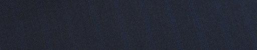 【Cu_0s08】ネイビー+1.2cm巾織り交互ストライプ