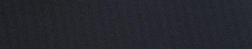 【Ed_0s220】ダークネイビー+3ミリ巾織りストライプ