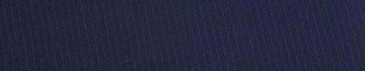 【Ed_0s229】ライトネイビー+2ミリ巾ブルー織りストライプ