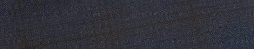 【Ed_0s247】ダークブルーグレー+5×4cmブラウンチェック