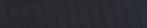 【Ed_0s257】ダークネイビーブロークンヘリンボーン+9ミリ巾ストライプ