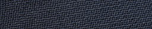 【Ed_0s503】ブルーグレー×ブラックハウンドトゥース