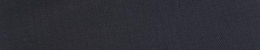 【Ed_0s538】ネイビー7ミリ巾ヘリンボーン