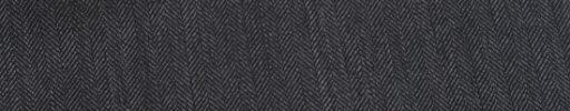 【Ed_0s539】チャコールグレー7ミリ巾ヘリンボーン