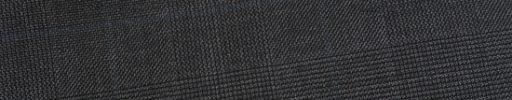 【Ed_0s575】チャコールグレーグレンチェック+6×5cm水色ペーン