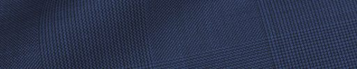 【Ca_01w057】ロイヤルブルー9×7cmグレンチェック