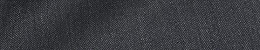 【Ca_01w060】チャコールグレー9ミリ巾ヘリンボーン