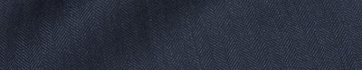 【Ca_01w062】ブルーグレー9ミリ巾ヘリンボーン