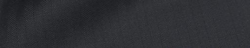 【Ca_01w065】ダークネイビー9ミリ巾ヘリンボーン