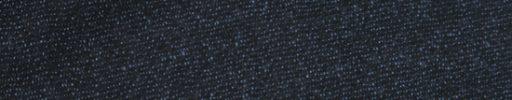 【Ca_02w03】ライトブルー×ブラック・ペッパー&ソルト