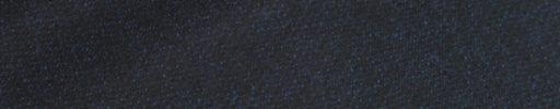 【Ca_02w04】ダークネイビー×ブラック・ペッパー&ソルト