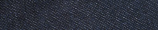 【Ca_02w17】ブルー×ブラック・ペッパー&ソルト