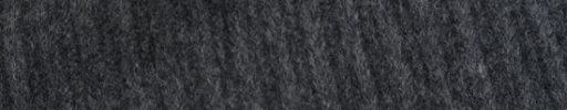 【Ca_02w56】チャコールグレー6ミリ畝巾