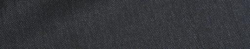 【dov_0w30】チャコールグレー9ミリ巾ヘリンボーン