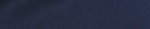 【dov_0w34】ロイヤルブルー