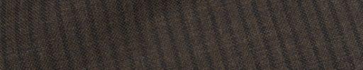【Fx_ct57】ブラウン+3ミリ巾織りストライプ