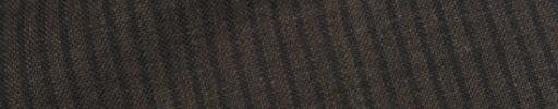 【Fx_ct58】ダークブラウン+3ミリ巾織りストライプ