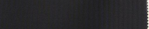 【To_0w09】ダークネイビー2ミリ巾織りストライプ