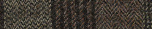 【Ht_6w801】ブラウンヘリンボーン+ミックスチェック
