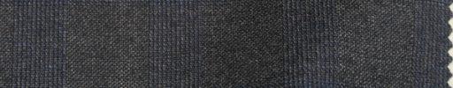 【Bc_sp49】チャコールグレーグレンチェック+4×3cmブルーチェック