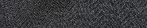 【Cb_0w045】ミディアムグレー1.4cm巾ヘリンボーン