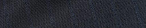 【Cb_0w047】ダークネイビー+1.2cm巾ブルー・織り交互ストライプ