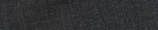 【Cb_0w050】ミディアムグレー1.5cm巾ヘリンボーン柄