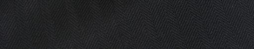 【Cb_0w062】ブラック8ミリ巾ブロークンヘリンボーン