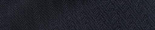 【Cb_0w063】ネイビー8ミリ巾ブロークンヘリンボーン