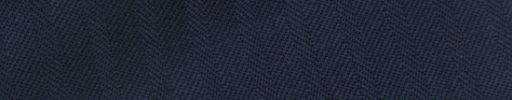 【Cb_0w064】ダークブルー8ミリ巾ブロークンヘリンボーン
