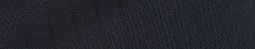 【Cb_0w081】ダークネイビー+8ミリ巾織りストライプ