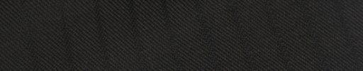 【Cb_0w083】ダークブラウン+8ミリ巾織りストライプ