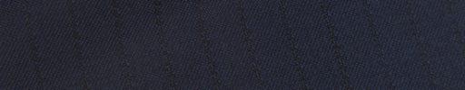 【Ch_0w05】ネイビー+1cm巾織りストライプ