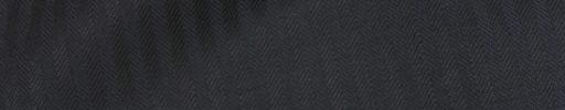 【Ch_0w53】ネイビー6ミリ巾ヘリンボーン
