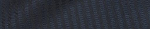 【Ch_0w54】ライトネイビー6ミリ巾ヘリンボーン