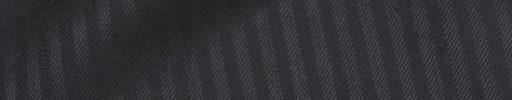 【Ch_0w55】チャコールグレー6ミリ巾ヘリンボーン