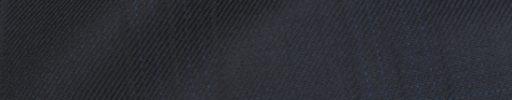 【Ch_0w67】ダークネイビー+7×4.5cm織り・水色チェック