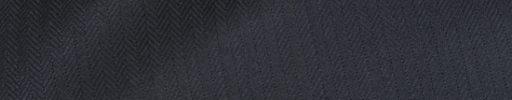 【Ch_0w74】ダークネイビー5ミリ巾ヘリンボーン
