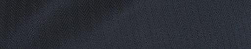 【Ch_0w75】ネイビー5ミリ巾ヘリンボーン