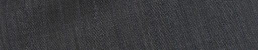 【Ec_0w012】ミディアムグレー+9ミリ巾ライトブルー・織り交互ストライプ