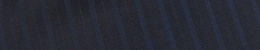 【Ec_0w017】ネイビーブロークンヘリンボーン+1.2cm巾ストライプ