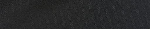 【Ec_0w026】ブラック6ミリ巾ヘリンボーン