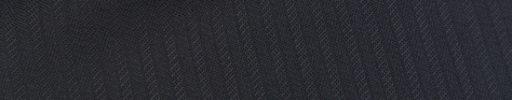 【Ec_0w027】ネイビー6ミリ巾ヘリンボーン