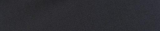 【Ec_0w037】ネイビー7ミリ巾ヘリンボーン