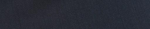 【Ec_0w038】ダークブルーグレー7ミリ巾ヘリンボーン