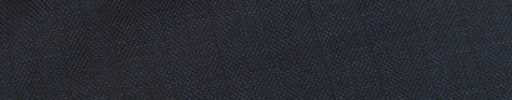 【Ec_0w039】ダークブルーグレー柄+1.2cm巾織り交互ストライプ