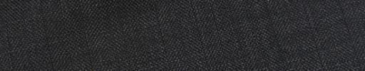 【Ec_0w040】チャコールグレー柄+1.2cm巾織り交互ストライプ