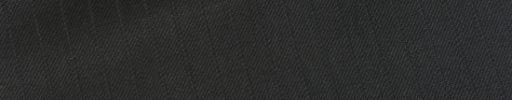 【Ec_0w052】ブラック+7ミリ巾織りストライプ