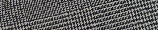 【Ec_0w070】白黒6.5×5cmグレンチェック
